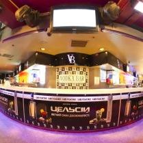 Vodka Bar Kiev