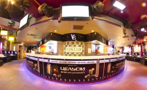 Vodka Bar Kiev