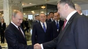 Ukrayna Rusya devlet baskanlari