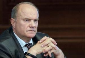 ukrayna milletvekili