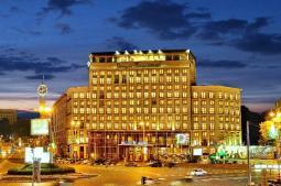 dnipro-hotel