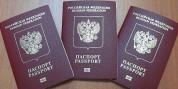 Rusya pasaport
